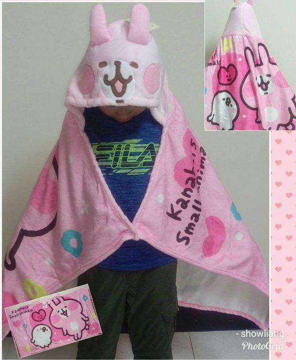 ///可愛娃娃///~正版卡娜赫拉披肩毯~小毛毯~懶人毯~帽毯~有帽子~另有KT&小丸子款--約116X74公分