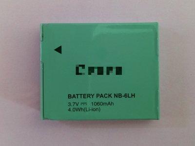 【軒林】全新Canon NB-6L NB6L 電池 SX600 610 700 710 HS#CA006