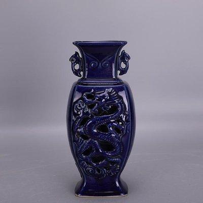 【三顧茅廬 】後周柴窯霽藍釉雙層鏤空龍紋雙耳扁瓶 出土文物古瓷器古玩收藏品