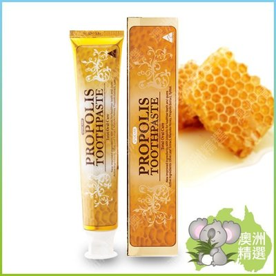 【澳洲精選】Sinicare Propolis Toothpaste 蜂膠牙膏 120g