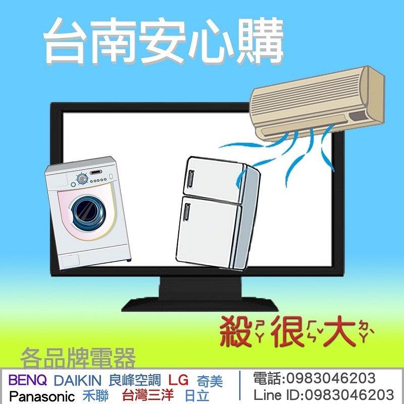 2019全新 Panasonic 國際牌55吋4K LED電視TH-55GX800W