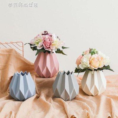 北歐風格折紙陶瓷花瓶擺件馬卡龍糖果繫列模擬花花瓶客廳插花YXS