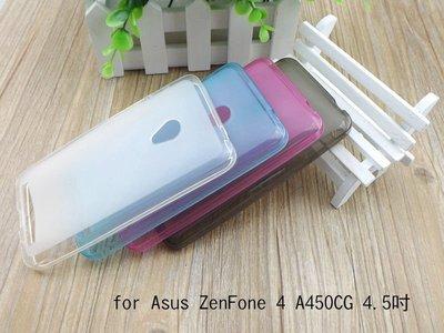 *PHONE寶*Asus ZenFone 4 ( A450CG ) 4.5吋 軟質磨砂保護殼 軟套 布丁套 保護套
