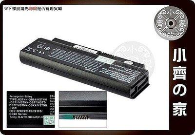 HP 200 300 HSTNN-15...