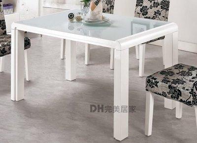 【DH】貨號G416-2《溫莉》4.3尺強玻餐桌/長桌/休閒桌˙質感一流˙精品設計˙主要地區免運