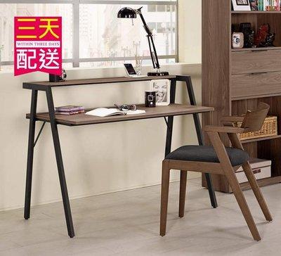 【DYL】諾艾爾3.5尺書桌(部份地區...