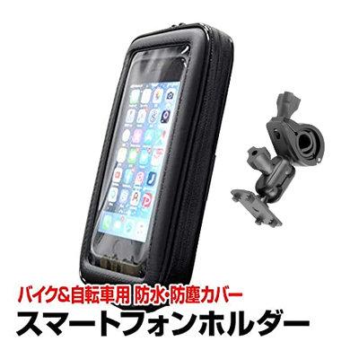 Apple iPhone 12 128GB 11 Pro 256GB SE 64GB 保護套 手機導航手機架 皮套 支架