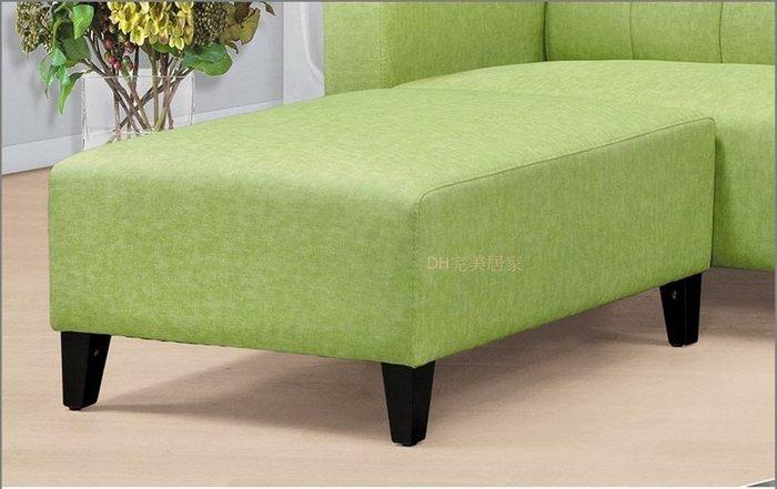 【DH】商品編號 BC147-2商品名稱青蘋果貓抓皮輔助沙發椅(圖一)台灣製可訂做/另計.白搭款式經典.主要地區免運費