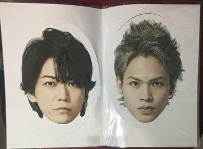KAT-TUN CAST 2018 【日版特典紙面具 (CASTing mask)】全新!免競標