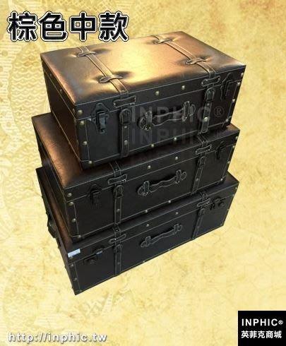 INPHIC-76cm奢華復古皮箱英倫手拎箱創意茶几箱子老式皮箱婚紗酒吧道具箱-棕色中款_S2787C