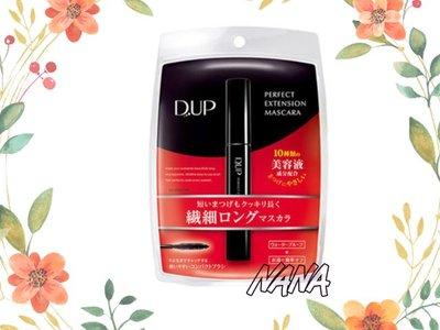 ♡NANA♡D-up 根根分明完美延伸睫毛膏(纖長) 5g