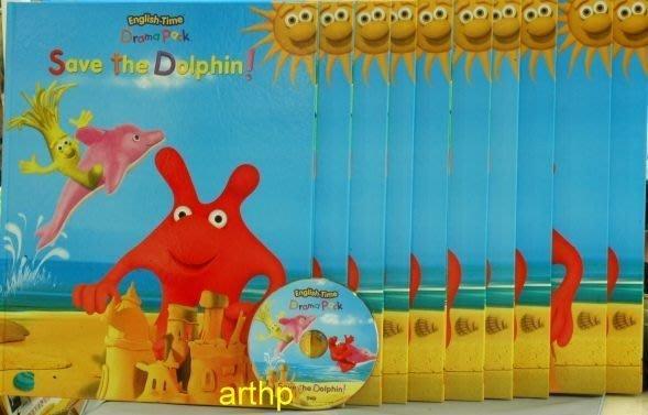 環保教育經典~~Save The Dolphin!「救救海豚!」(附DVD)團購大回饋;只要199元/1本