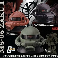 Exceed zaku head collection 渣古頭 (set of 3)