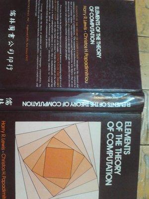 elements of the theory of computation 計算理論。資訊科系基本原理HarryR Le