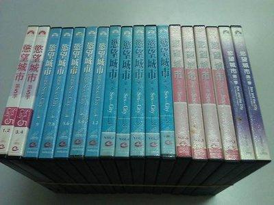 歐美影集  慾望城市 第1~5季 (共33VCD) -二手正版VCD(託售)