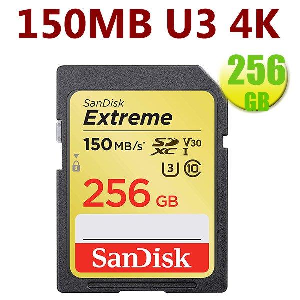 SanDisk 256GB 256G SDXC Extreme【150MB/s】SD SDHC U3 4K 相機記憶卡
