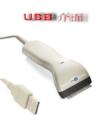 [職人の紙.工場販売] CipherLab 系列/中距離掃描器/1000A/白色系/USB介面/含稅價 !
