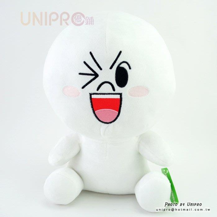 【UNIPRO】 LINE FRIENDS 正版授權 啾咪 饅頭人 28公分 絨毛 玩偶 娃娃 交換禮物