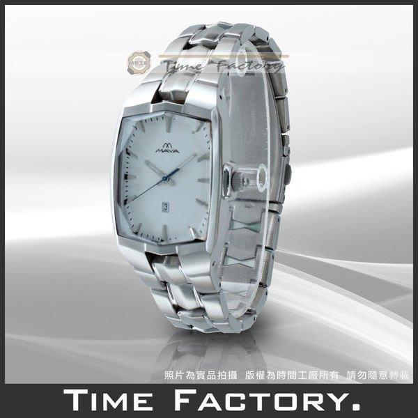 【時間工廠】全新公司貨 MAYA 馬雅中性時尚錶 MS11002-110811