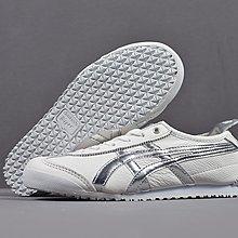 D-BOX  Asics Onitsuka tiger Mexico 66 情侶款 復古 休閒 運動 白銀 板鞋