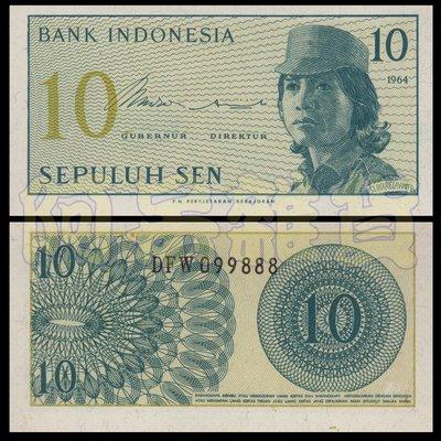 森羅本舖 現貨 實拍 印尼 小票幅 10 仙 印度尼西亞 1964年老版 鈔票 紙鈔 鈔 幣 送人 收藏