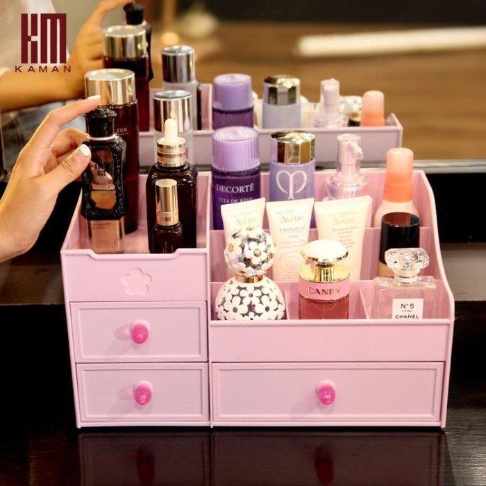抽屜式化妝品收納盒大號整理護膚桌面梳妝臺塑料口紅置物架