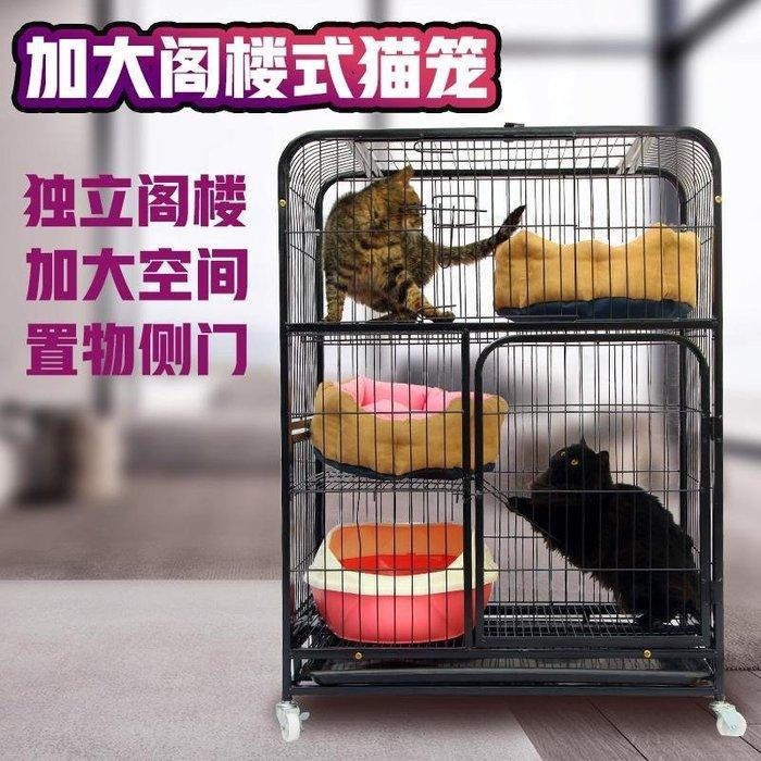 貓籠子 貓別墅大三層 兔子籠 帶廁所大號貓咪籠 寵物籠 貓窩