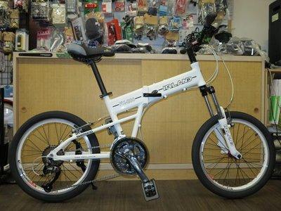【愛爾蘭自行車】IRLAND 20吋 27速 SHIMANO 避震前叉 折疊車 摺疊車 鋁合金 高雄 冠鑫自行車