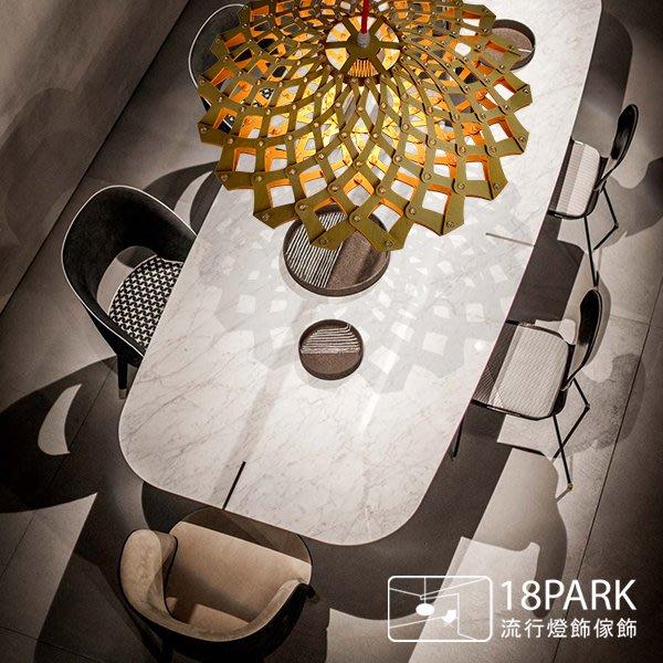 【18park】原木設計 Wind chandelier [ 風花吊燈 ]