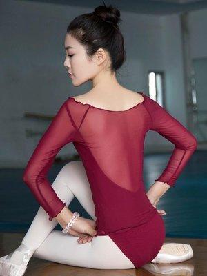 芭蕾舞蹈服練功服罩衫體操服形體服彈力網紗長袖紗衣上衣成人女夏
