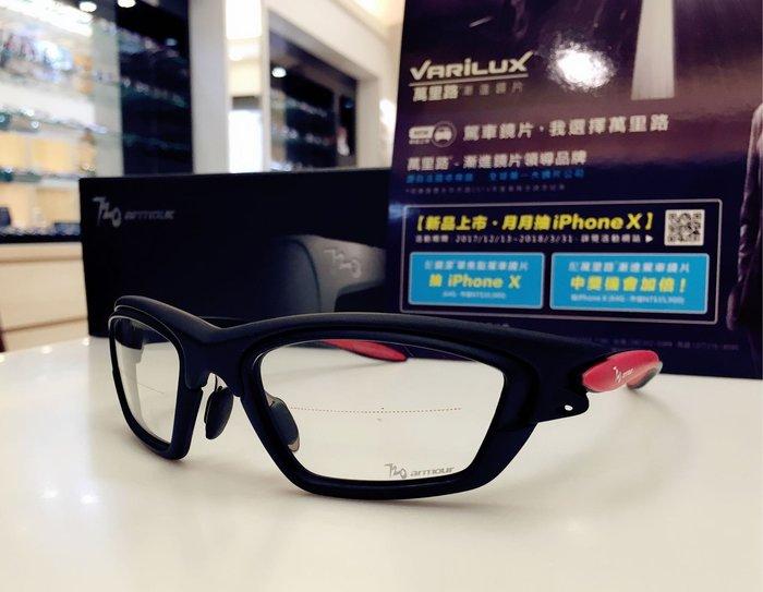 720 armour OPTEX Focus T209RX-5 消光黑運動太陽眼鏡 可配度數 適合各項運動