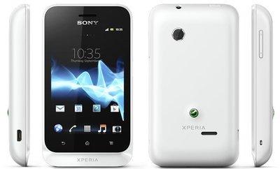 @@亞太4G門號可用@@弧型美背,線條優美迷人Sony Ericsson XPERIA St21i ..品質穩定的好機