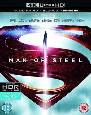 BD 全新英版【超人 鋼鐵英雄】【Man of Steel】Blu-ray 4K藍光 UHD + BD