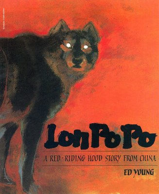 *小貝比的家*LON PO PO:A RED RIDING HOOD STORY FROM CHINA(狼婆婆)/童話