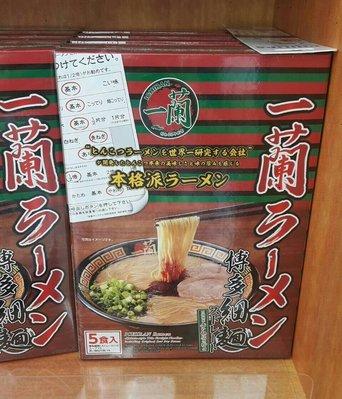 日本原裝 一蘭拉麵(5麵)~需預購