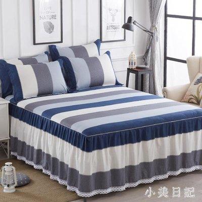 純棉床裙式床罩單件1三件套5全棉2米1.8m防滑8床套蕾絲邊100%床單 js5742』