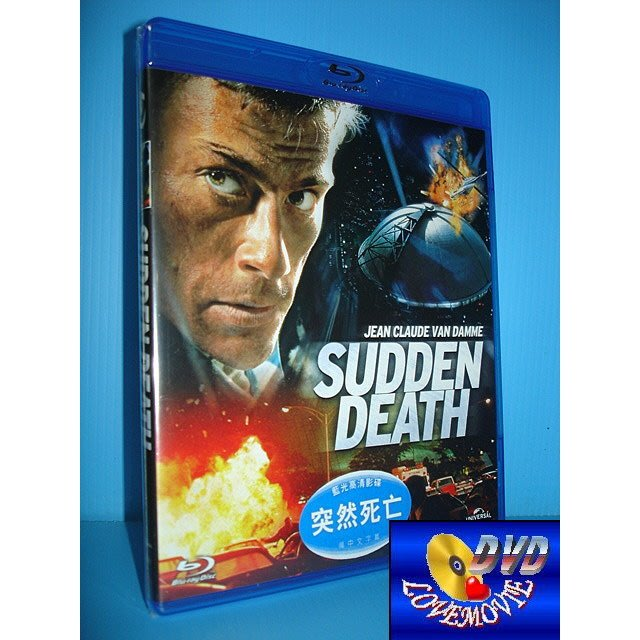 A區BD藍光正版【絕命殺陣 Sudden Death (1995)】[含中文字幕]全新未拆《時空特警:尚克勞范達美》