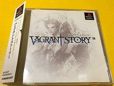 幸運小兔 PS遊戲 PS 流浪者之歌 有側標 放浪冒險譚 VAGRANT STORY PS3、PS2 主機適用 D9