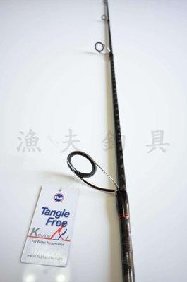 【漁夫釣具】輕量慢速鐵板竿 1.92米 一本半 20-180g 槍柄/直柄 富士防纏K導環