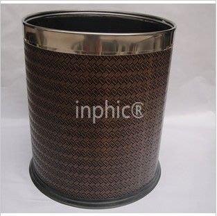 INPHIC-五星級 家用客房圓形雙層垃圾桶 酒店垃圾桶 蛇皮紋