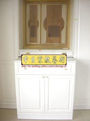 【現代佛堂設計鑒賞107】神明廳佛俱精品神桌佛桌神櫥公媽桌神像佛像祖先龕神聯佛聯製作