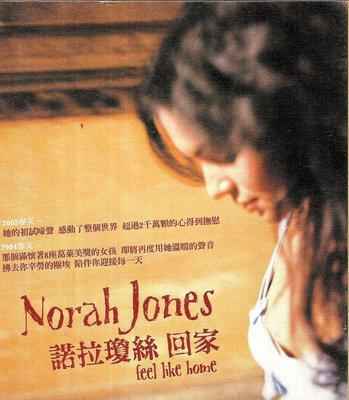 諾拉瓊絲Norah Jones / 回家feel like home