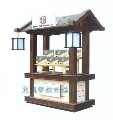 ~~東鑫餐飲設備~~ 全新 東鑫餐車 / 5尺行動攤車台 / 造型車台 / 訂做車台