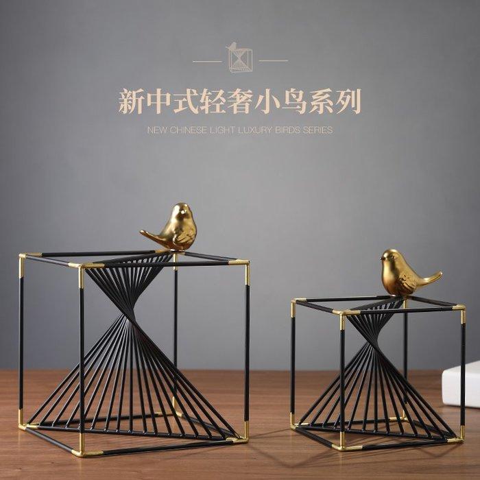 〖洋碼頭〗中式擺件新中式風格博古架客廳玄關擺設家居飾品現代金屬工藝品 wsj311