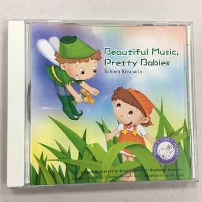 Beautiful Music Pretty Babies 嬰幼兒古典音樂 CD