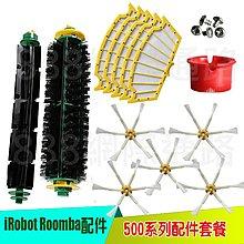 iRobot roomba 527,530,537,551,552,560..等掃地機配件 膠刷濾網邊刷 套裝 配件組合