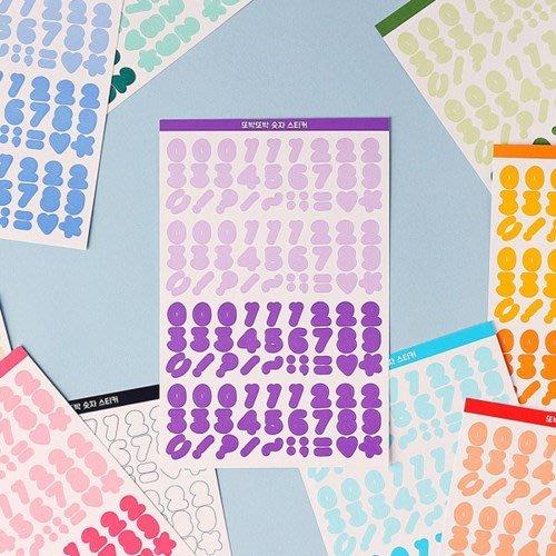好心情日韓正品雜貨『韓國 wannathis』彩色版 數字裝飾貼紙 (10款)