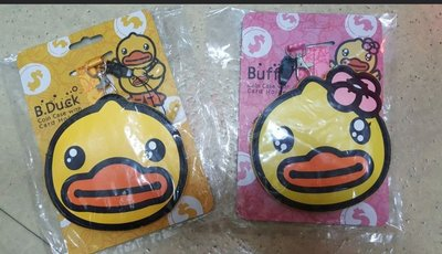 B Duck Coin Case With Card Holder 零錢包及掛頸八達通套/證件套