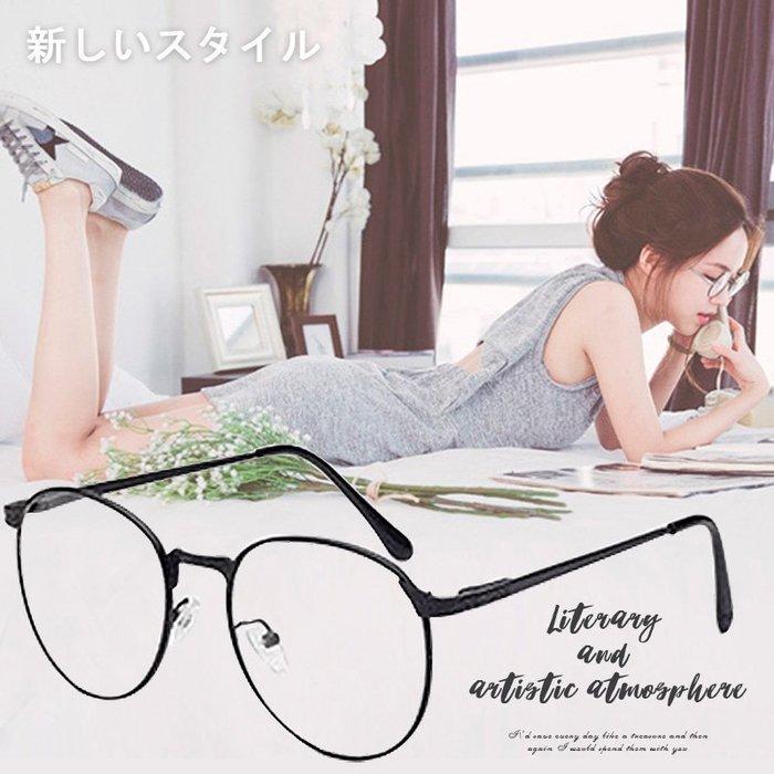 復古款文青平光眼鏡 眼鏡框 簡約百搭 男女適用  【贈收納盒】☆匠子工坊☆【UG0016】