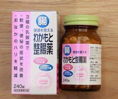 wakamoto若元整腸錠 白色WAKAMOTO 240錠/瓶  5瓶免運